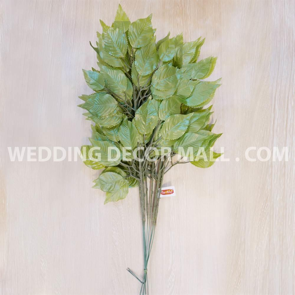 Rose Leaf Bunch